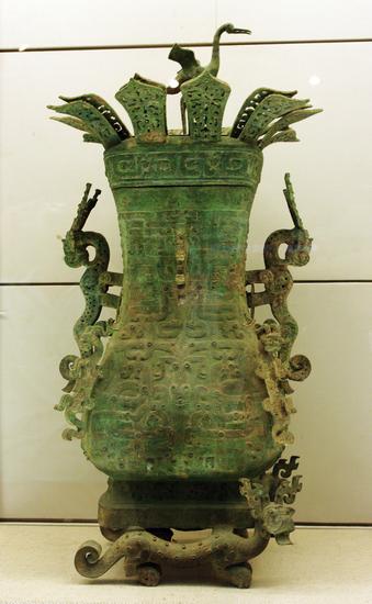 Henan Museum Bronze Vessel