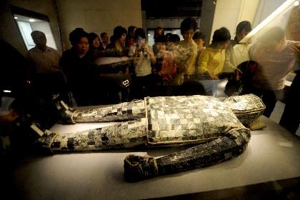 Henan Museum Burial Armor