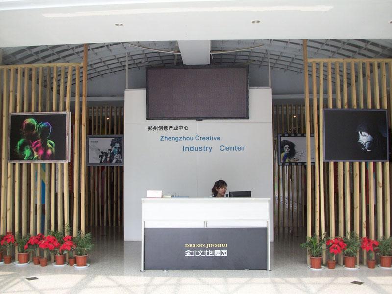 zz design center