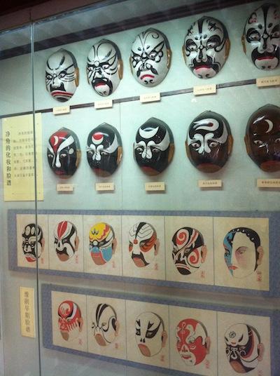 Henan Opera Masks