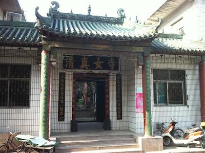 Zhengzhou Women's Mosque 郑州清真女寺