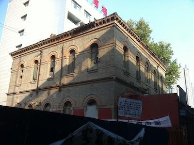 Zhengzhou Qing Dynasty Hospital