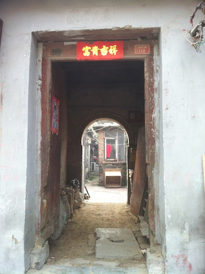 Zhengzhou Ming Dynasty Houses