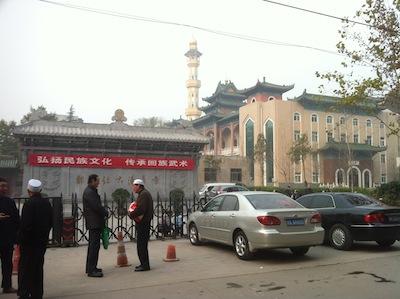Zhengzhou Mosque