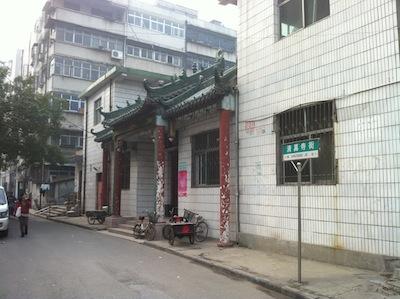 Qingzhensi Road