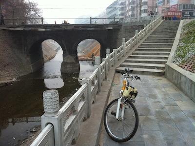 Zhengzhou Shong Er He Bridge